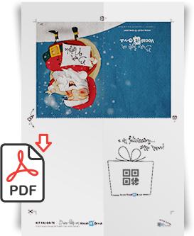 kit-pdf-biglietti-natale